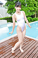 Yui Kasugano - Japanese creampie outdoor adventure with Yui Kasugano  - Picture 1