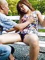 Aika - Aika seducing and giving her pink pussy a nice rub - Picture 3